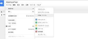 スクリーンショット 2014-04-28 15.26.10