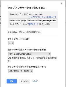 スクリーンショット 2014-04-28 15.34.51