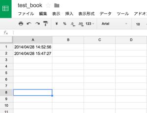 スクリーンショット 2014-04-28 15.47.39